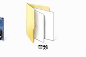 会计基础一点通-张志凤(14讲全)