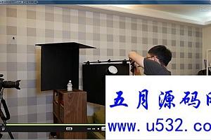 摄影拍摄打光技巧专题教程