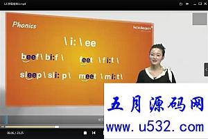 英语单词自然拼读