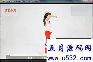 爵士舞蹈零基础视频教程