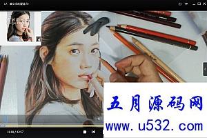 彩铅手绘人物人像视频教程30讲