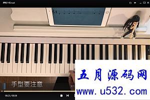 10节课小白轻松学钢琴