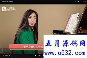 钢琴入门指法钢琴自学教程