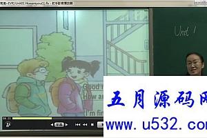 湘少版小学三年级英语下册教学视频