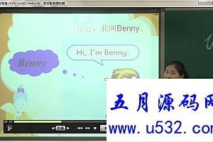 湘少版小学三年级英语上册教学视频