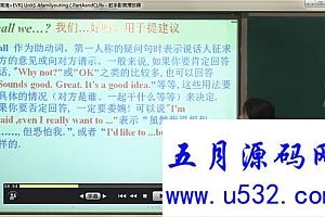 湘少版小学六年级英语下册教学视频