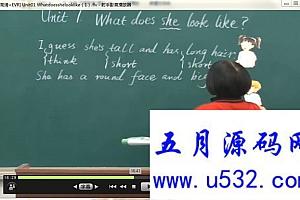 湘少版小学五年级英语上册教学视频