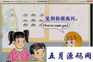 湘少版小学四年级英语上册教学视频