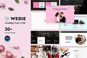 婚礼婚庆网站界面设计UI Kit设计模板-Wedie