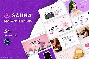 理疗美容院网站界面设计UI Kit设计模板-Sauna