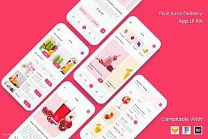 色彩鲜明简洁时尚的果汁交付app UI Kit界面设计模板