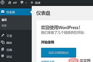 wordpress官网怎么变成中文简体