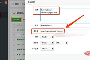 怎么在宝塔添加php文件