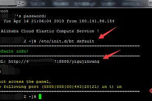 宝塔Linux面板安全入口地址忘了(方法一)