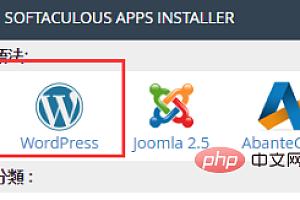 WordPress怎么实现简单的企业网站