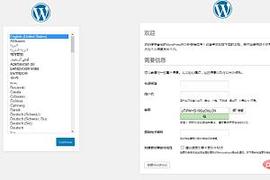 如何制作完整的小版本WordPress中文版安装程序