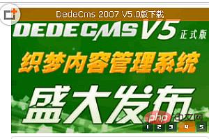 怎么解决dedecms首页幻灯片显示问题