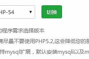 """宝塔面板迁移网站""""Fatal error:Incompatible file format""""报错的解决办法"""