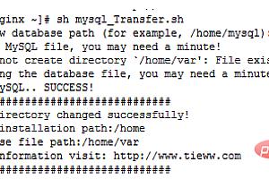 宝塔怎么一键修改mysql数据库存放路径,更改默认数据目录…