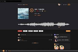 【最新UI漂亮音乐分享网站源码】原创音乐上传+用户交流+手机自适应+音乐网站