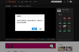 【魅思v10电影网站模板】全新靓丽模板风格+支持电影视频试看+三级分销功能+带手机端