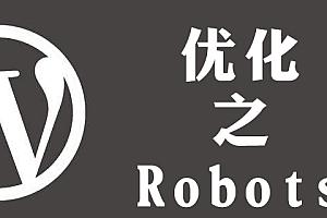 wordpress多站点的robots怎么弄